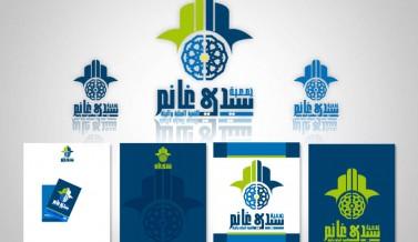 Identité visuelle de  l'association SIDI GHANEM