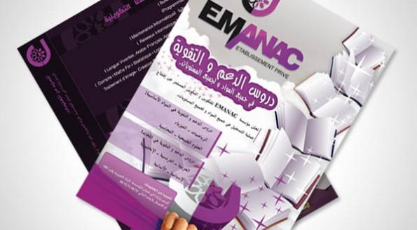 Affiche centre EMANAC