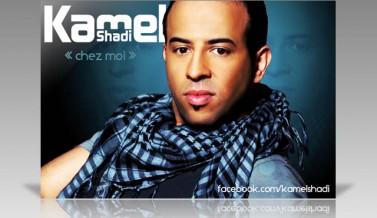 poster 2 pour le chanteur Kamel Shadi